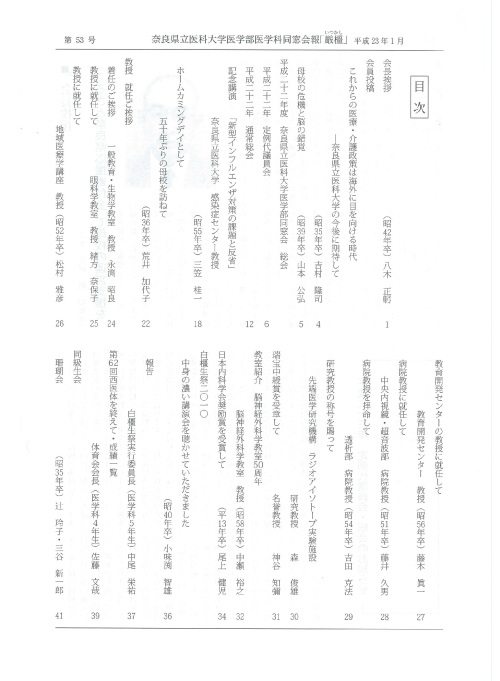 image168